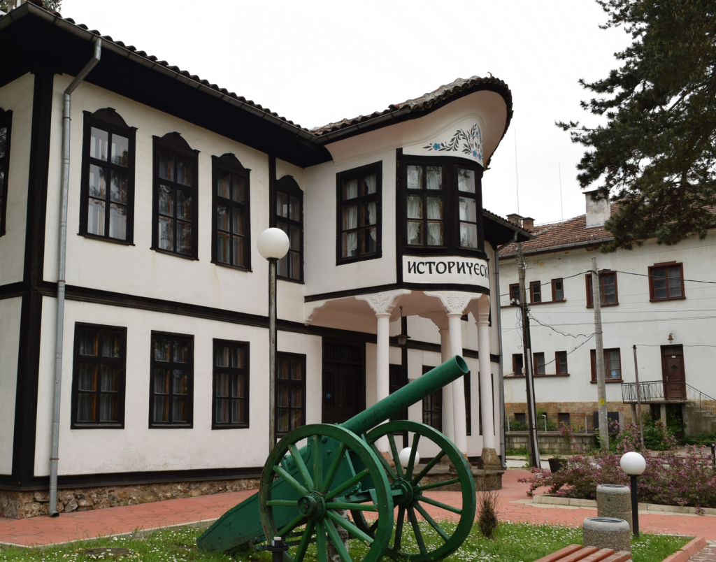 Etropole Museum of History